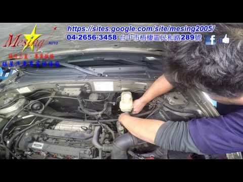 How to replace a Power Brake Vacuum Booster FORD ESCAPE 2.3L 2004~2010 L3 GF4AX-EL