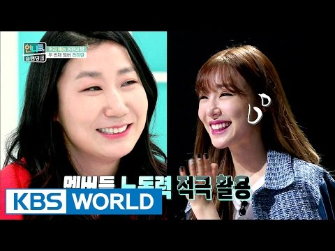 Sister's Slam Dunk | 언니들의 슬램덩크 – Ep.1 [ENG/2016.07.08]