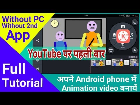 How to make animation video on Android phone ( Make cartoon movie)