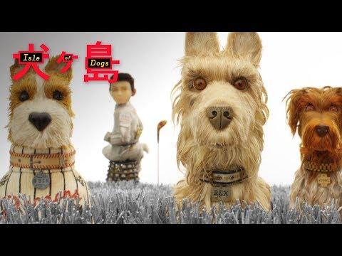 ISLE OF DOGS | Making of: Animators | FOX Searchlight