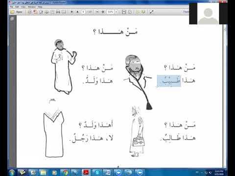Eaalim Amera -  Arabic language .