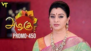 Azhagu Tamil Serial | அழகு | Epi 450 | Promo | 14 May 2019 | Sun TV Serial | Revathy | Vision Time