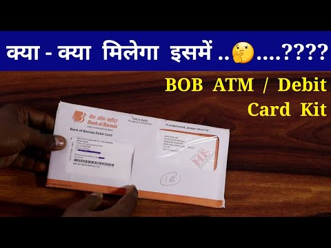 Bank Of Baroda ATM Debit Card Unboxing   BOB ATM Card Unboxing In Hindi By Explain Me Banking