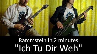 22 Rammstein Ich Tu Dir Weh Guitar Bass Cover TAB Lesson HD mp3