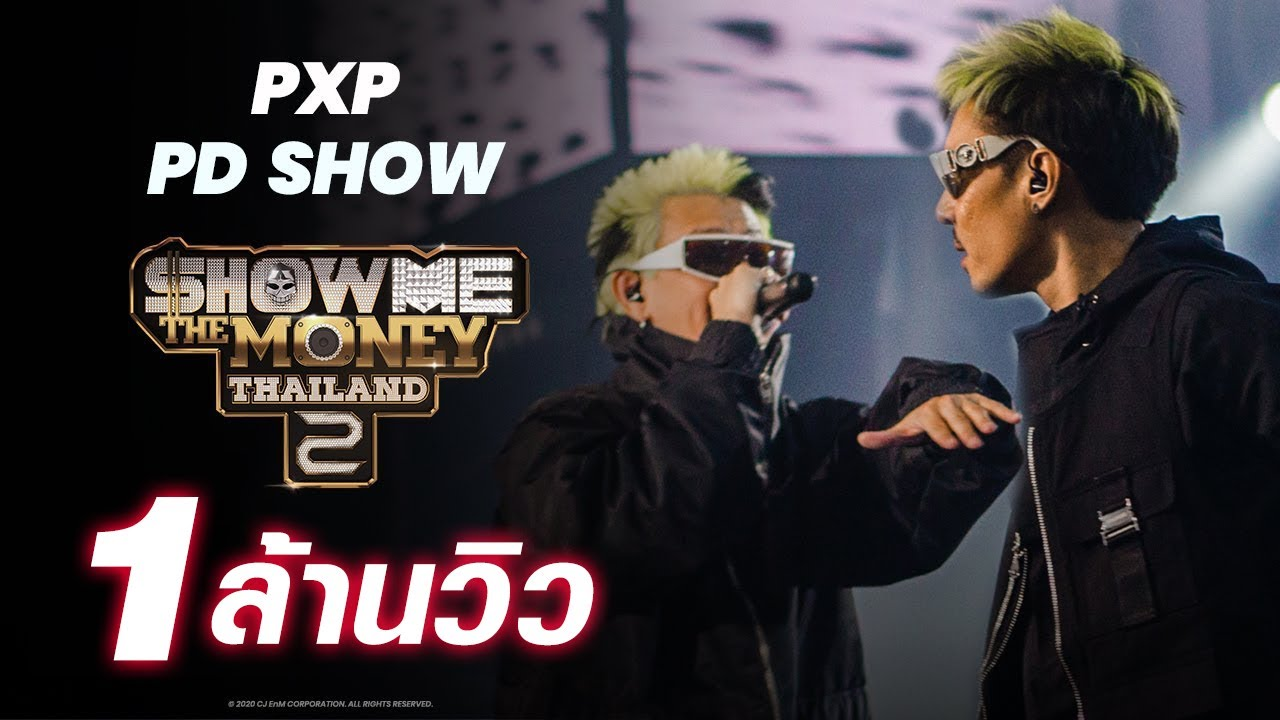 [ SMTMTH2 ] PxP SHOW | PD SHOW & Team Selection | HIGHLIGHT