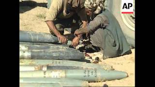 Download AFGHANISTAN: TALIBAN FORCES CLAIM ADVANCES IN KABUL REGION Video