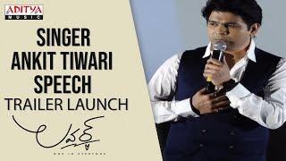 Singer Ankit Tiwari Speech @ Lover Trailer Launch || Raj Tarun, Riddhi Kumar