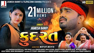 Jignesh Barot | KUDRAT | કુદરત | HD Video | Latest Gujarati Song 2020
