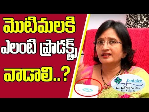 Products For Pimples And Fairness l Lalitha Reddy-Fantaize beauty and health gallery-Hai TV