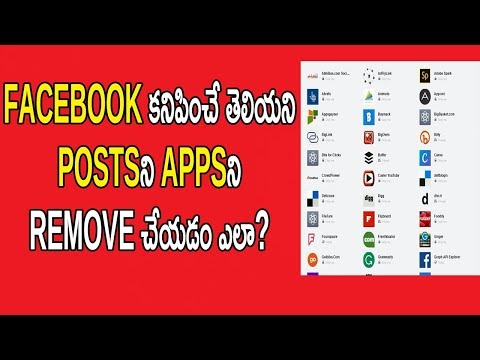 Remove Connected Apps Access From Facebook Account | Telugu Tech Trends