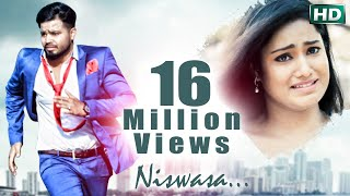NISWASA TO BINA (4K VIDEO) | 91.9 Sarthak FM Exclusive Brand New Odia Romantic Song