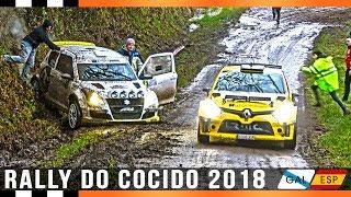 Rally do Cocido 2018 [1080p50] #CERA