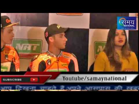 International Bike Racer||Jules Cluzel France||Thomas Gradinger Australia||Vani Kapoor||Super Bike
