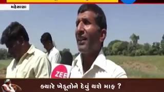 Taat ni Vaat, Deva ni Ghaat from Mahesana | Zee24Kalak