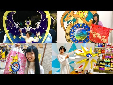 TOUR 4 Pokémon Center au Japon : goodies MEGA TOKYO Ikebukuro, Skytree, Character street, Yokohama