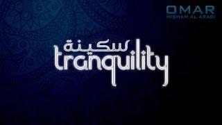 SURAH TAHA - PEACEFUL سورة طه  - تلاوة هادئة