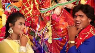Mai Ke Duwar Gunje Jai| मई के दुवार गूंजे जै जै | Singer Dharmendra Dhadkan | RANGOLI STUDIO DELHI |