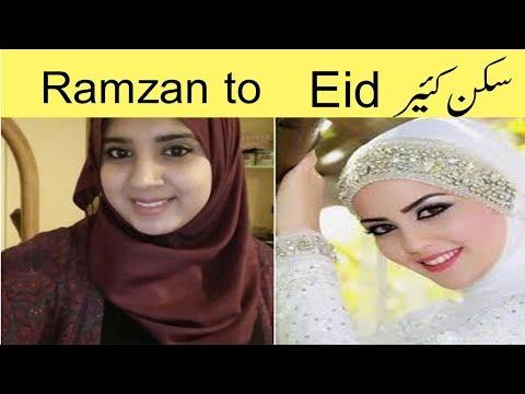 RAMZAN SKINCARE FOR EID DAY//SKIN CARE BEFORE EID//SKINCARE TIP IN RAMZAN TO LOOK GREAT ON EID