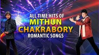 All Time Hits Of Mithun Chakraborty | Bollywood Romantic Songs | Jukebox (Audio)