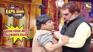 Baccha Yadav Meets Bollywood