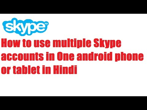 How to use multiple Skype accounts in android phone or tablet in Hindi