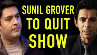 Sunil Grover To Quit The Kapil Sharma Show After Controversy With Kapil Sharma