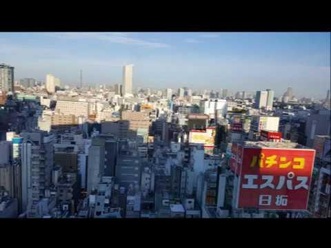 DYA717 Japan    On The Road to Shinjuku Aug 20 25, 2017