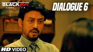 Paise Nhi Dunga : Blackमेल  (Dialogue Promo 6) | Irrfan Khan | 6th April 2018