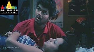 Dopidi Movie Trisha And Vijay Scene Vijay Trisha Saranya Sri Balaji Video