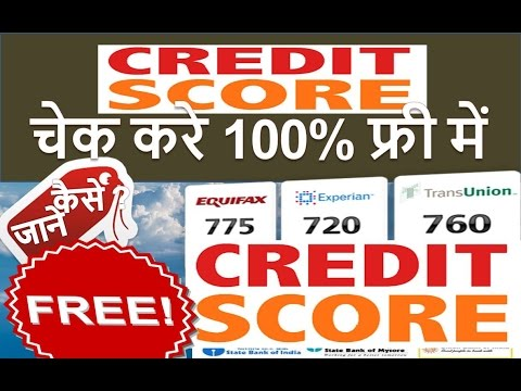 How to Get Instant credit score 100% Free