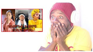 Reacting To Habesha tIK ToK  And Vine Videos part 2 - Very Funny.2020.