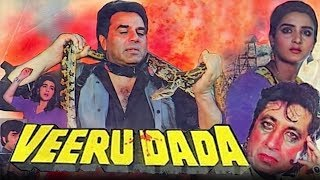 Veeru Dada (1990) Full Hindi Movie | Dharmendra, Aditya Pancholi, Amrita Singh, Farha Naaz