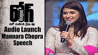 Mannara Chopra Speech at Rogue Audio Launch