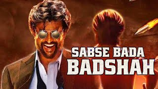 SABSE BADA BADSHAH (2020) | New Released Full Hindi Dubbed Movie | South Indian Blockbuster Movie