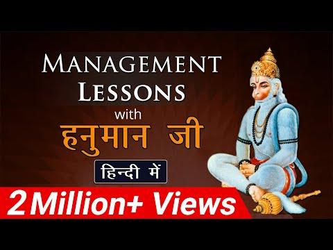 Management and Life Lesson from Lord Hanuman (hindi ) हिन्दी मोटिवेशनल विडियो - विवेक बिंद्रा