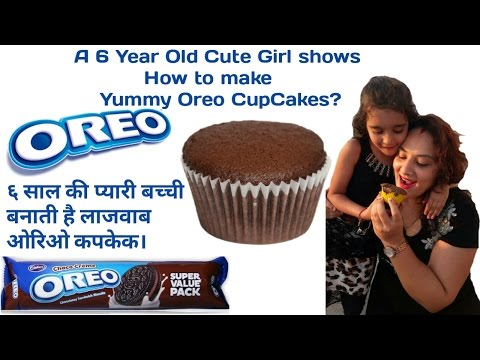Instant | Egg less | Oreo Cupcakes | Oreo Muffins | by a 6 years old cute girl