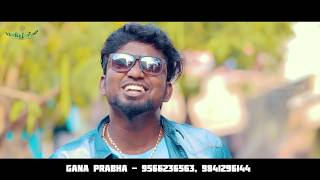 Chennai gana   Prabha - Robbery song   2017   MUSIC VIDEO