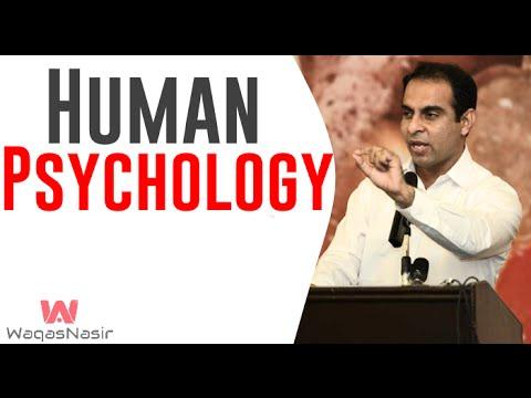 Understand Human Psychology -By Qasim Ali Shah   In Urdu
