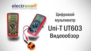 Цифровой мультиметр Uni-t Ut603. Видеообзор
