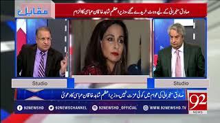 Muqabil |Farooq Sattar cannot be MQM-Pakistan