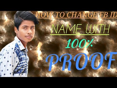 How to change fb I'd name in mobile with 100% proof (all fb solution)