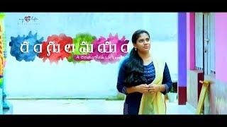 Rangulamayam - Telugu Short Film 2019