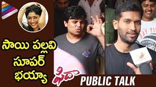 Fidaa Public Talk | #Fidaa Movie Response | Varun Tej | Sai Pallavi | #Fidaa | Telugu Filmnagar