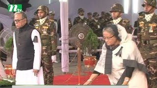 President and PM pays homage to the portrait of Bongobondhu