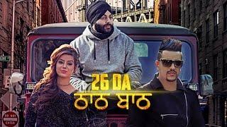 26 Da Thaath Baath | V Ranjha Ft. Sarpanch | Latest Punjabi Song 2017 | T-Series Apna Punjab