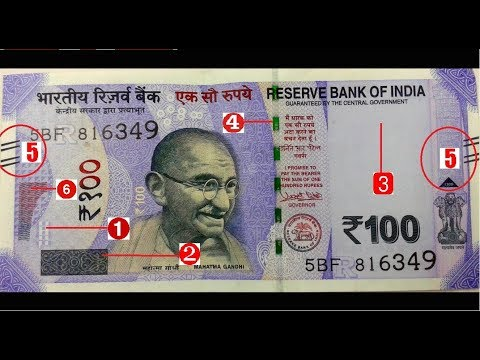 6 Security Features Of New Rs. 100 Banknote | INDIA