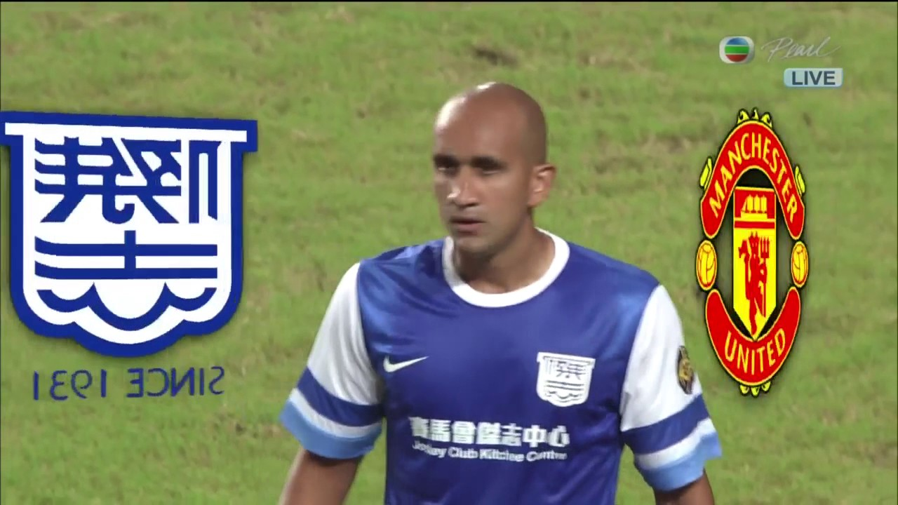 2013 傑志 VS 曼聯 Hong Kong Kitchee vs Manchester United