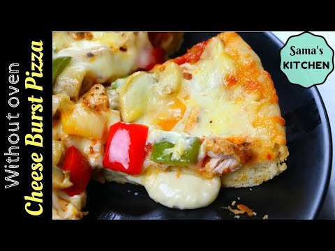 Cheese Burst Pizza Without Oven| How to Make Domino's Cheese Burst Pizza Restaurant Style At home