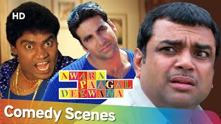 Best of Movie Awara Paagal Deewana- Comedy Scenes | Akshay Kumar | Paresh Rawal | Johny Lever