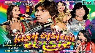 New Gujarati Song 2016 | Gujarati Live Style | Vikram Thakor and Mamta Soni | Shayari 2016